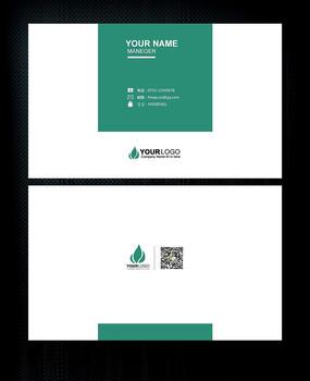 绿色简洁大气名片设计模板下载