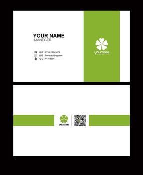 绿色科技名片设计模板源文件psd下载