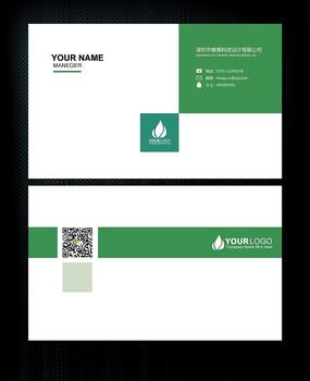 绿色科技行业名片设计模板psd下载