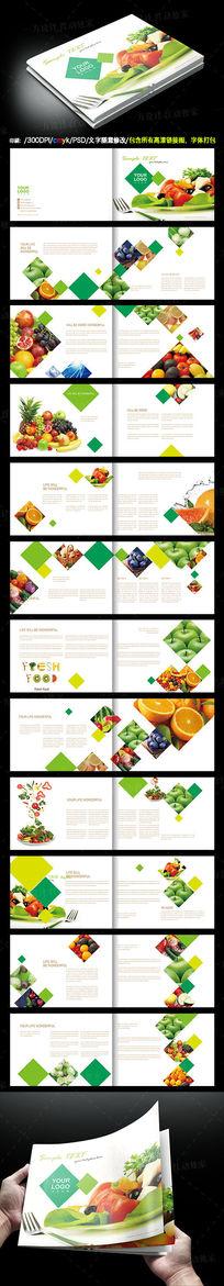 绿色水果店画册设计