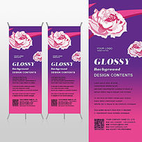 牡丹花纹紫色美容美体健身x展架背景psd模板