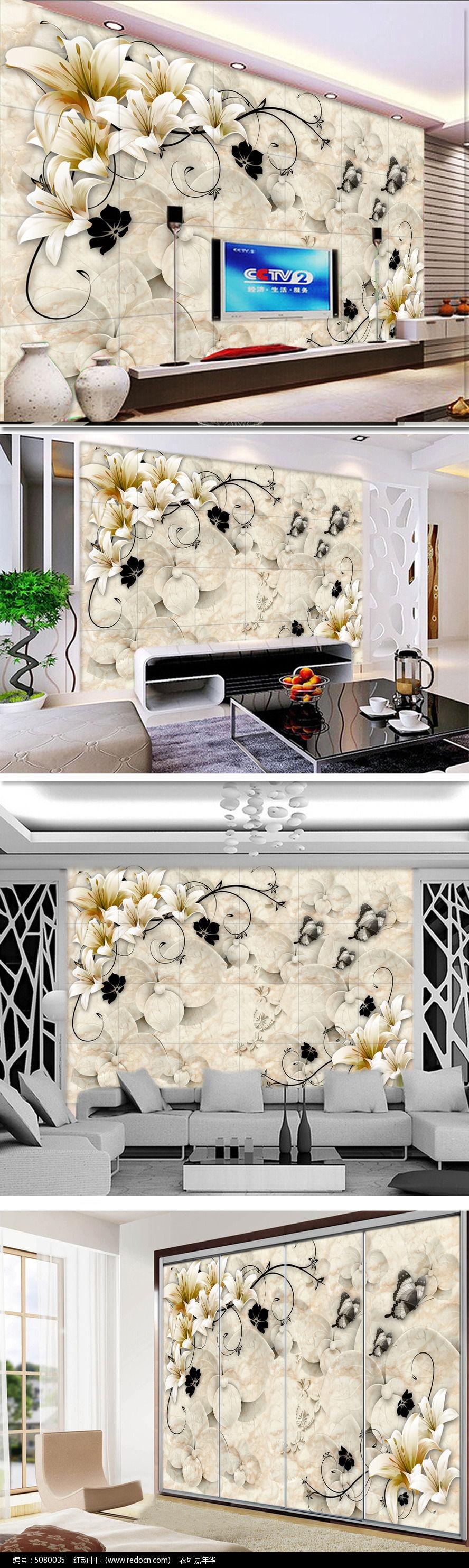 欧式精品花纹客厅大理石电视背景墙画壁纸psd素材