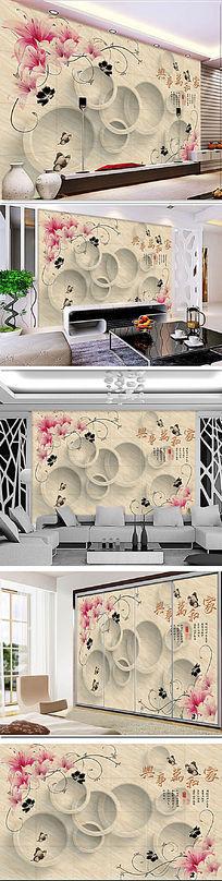 欧式梦幻花卉石材浮雕电视背景墙画壁纸