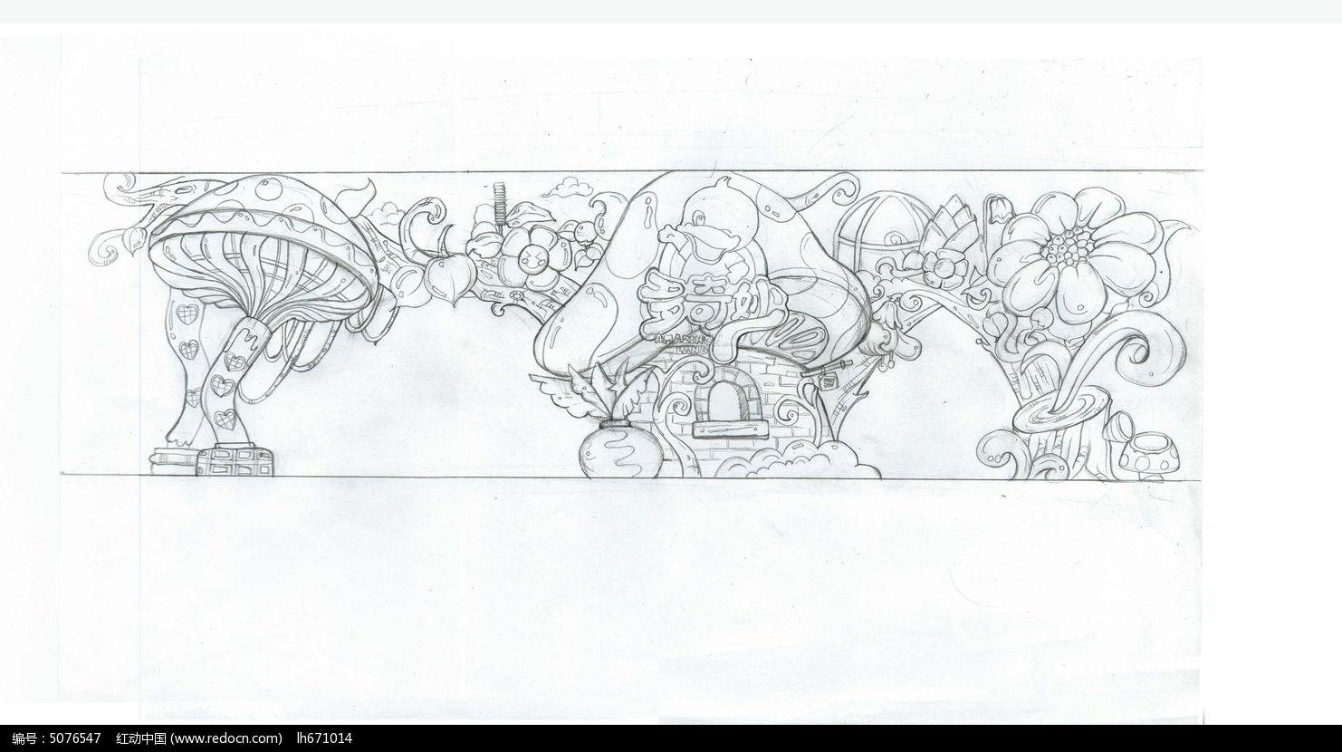 手绘主题乐园大门图片