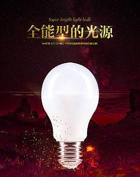 淘宝LED灯泡封面宝贝详情页设计