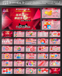 天猫网店双12促销活动计划PPT模板