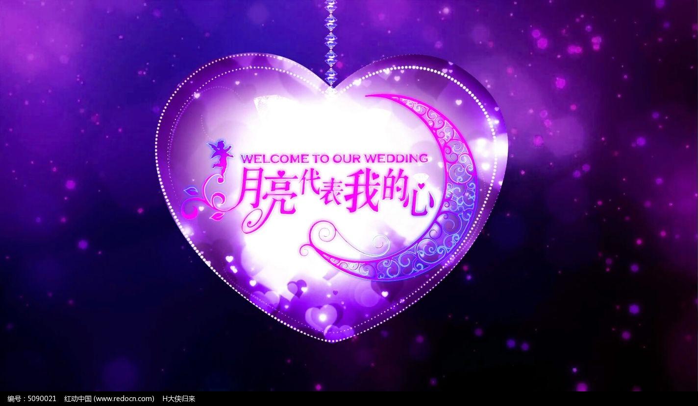 唯美婚礼爱心片头粒子片尾_素材视频/视频视频素材广州圆图片