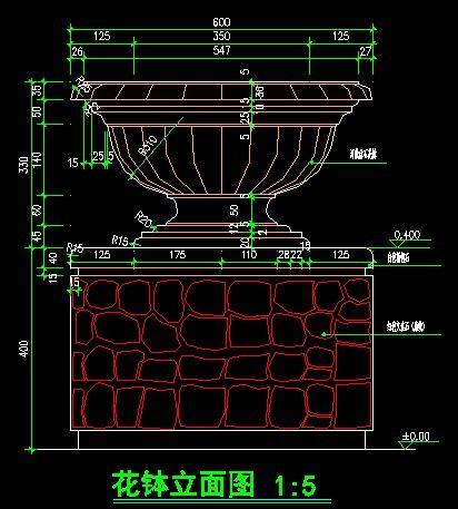 外壳花钵立面小区CAD野马图纸图纸福特尺寸图片