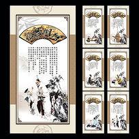 中国传统文化教育展板设计