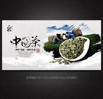 中国风茶文化海报设计