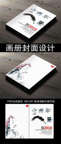中国梦水墨红色画册封面