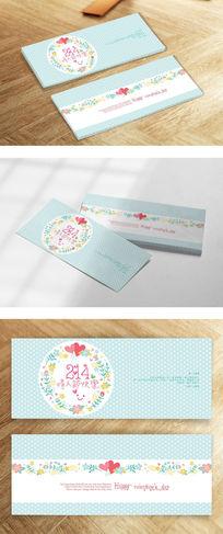 彩色小花情人节贺卡设计