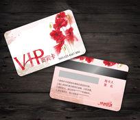 创意手绘唯美花朵女性VIP卡