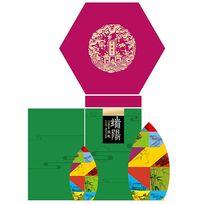 端午节礼盒设计