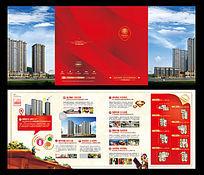 红色贵气房地产四折页设计