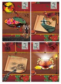 江南海报系列设计