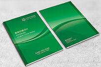 绿色产品画册封面