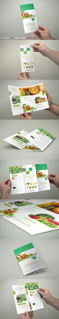 绿色新鲜有机蔬菜水果三折页设计