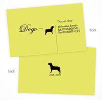 漂亮可爱温馨卡通宠物动物名片