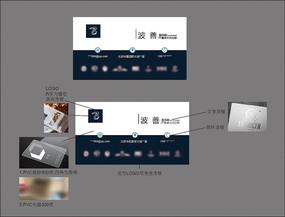 企业通用大气蓝色名片设计 AI