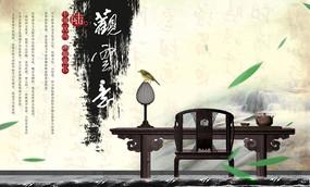 水墨中国风海报模板设计