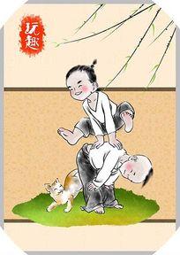 顽童和猫中国风原创手绘商业插画