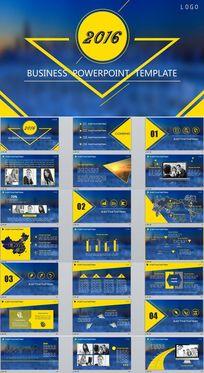 IOS风格实用大气商务报告PPT模板
