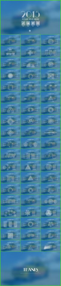 IOS风蓝色简约企业流程PPT模板