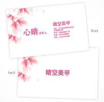 粉色可爱美甲名片