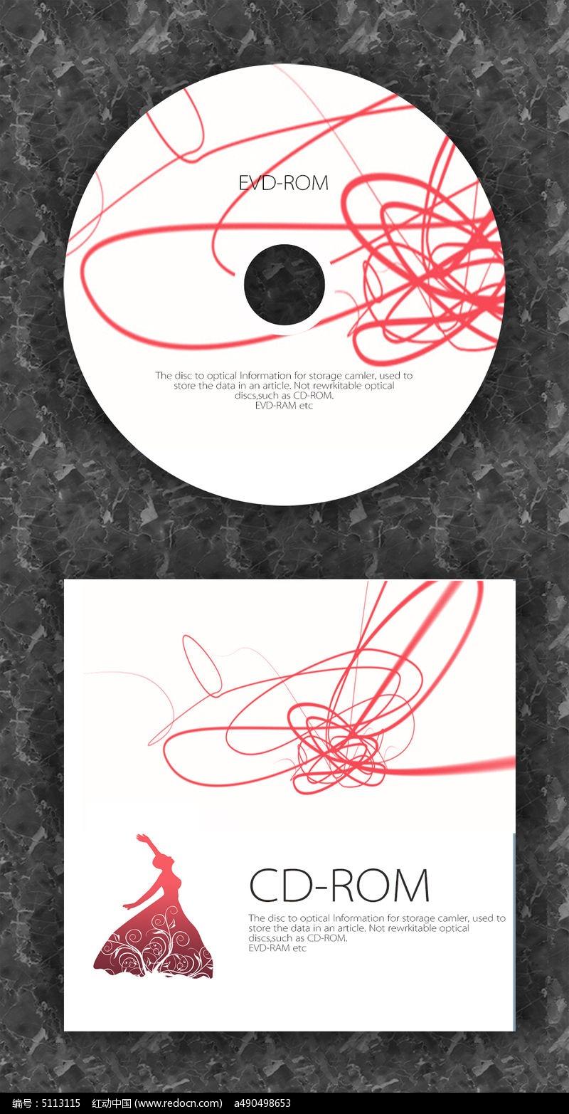 红线舞蹈音乐时尚cd光盘设计图片