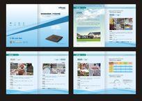 户外防水专家产品宣传册