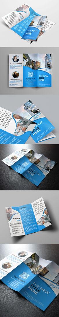 蓝色简洁大气公司宣传三折页设计