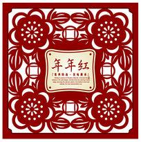 年年红剪纸贺卡