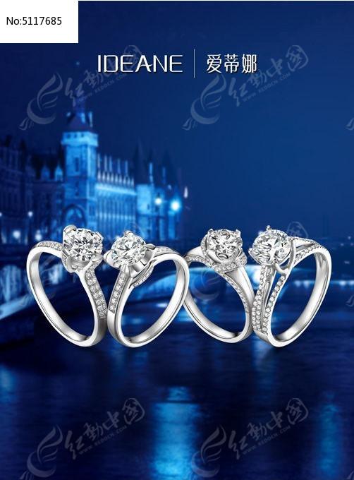 欧式豪华款钻石戒指形象广告