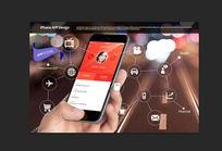 手机端app通讯海报设计 PSD