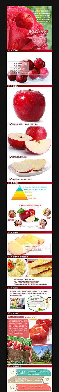 淘宝食品详情页细节图素材 PSD