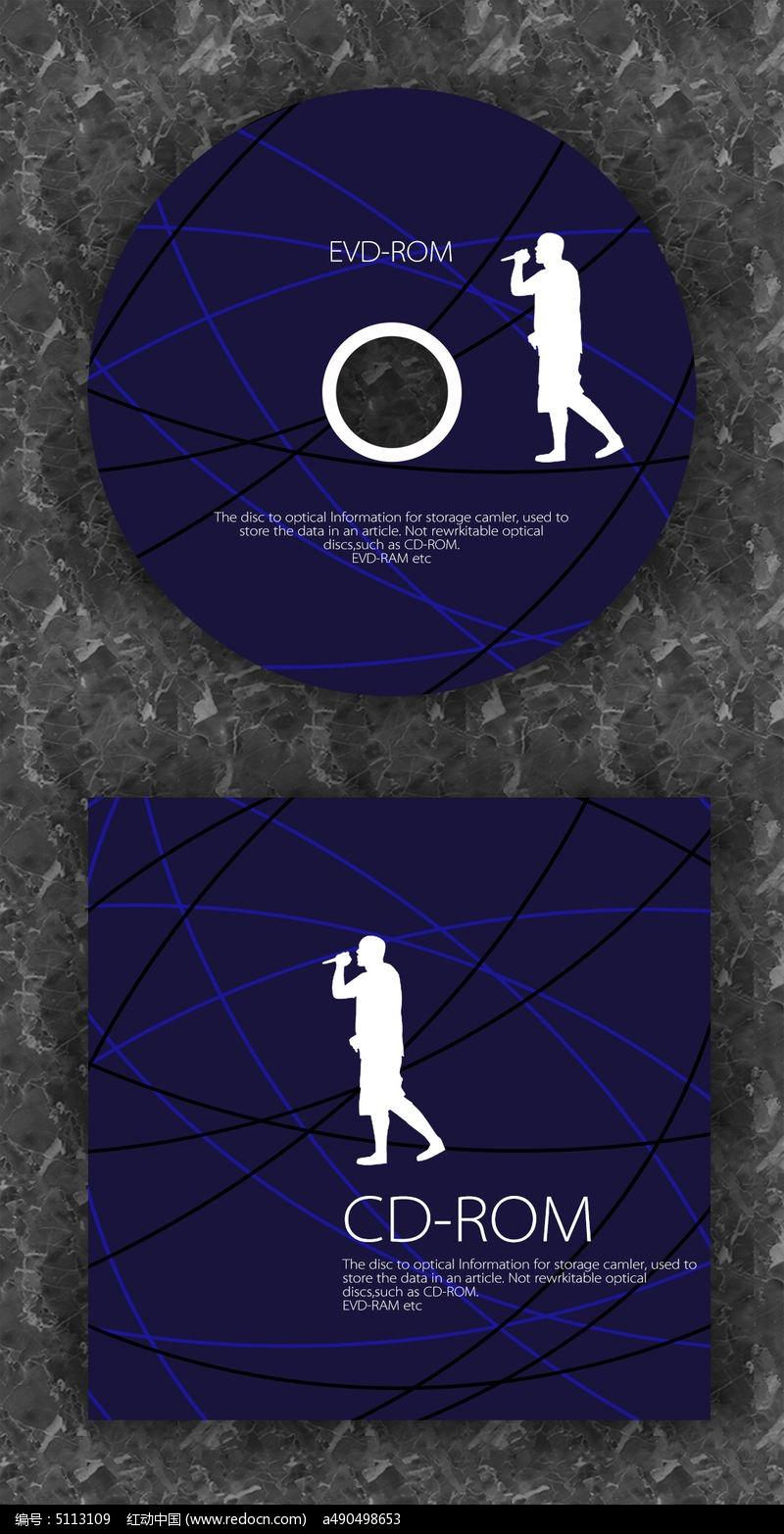 原创设计稿 包装设计/手提袋 光盘|cd|封套 演唱会音乐时光cd光盘设计