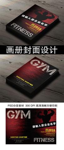 运动健身房简介企业画册封面