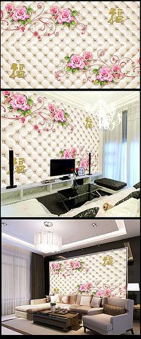 3D立体福字温馨电视背景墙