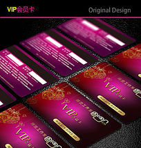 IP会员卡贵宾卡PVC卡设计