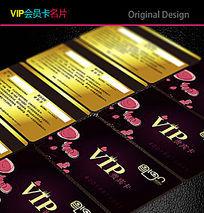 金色创意美容美发VIP卡