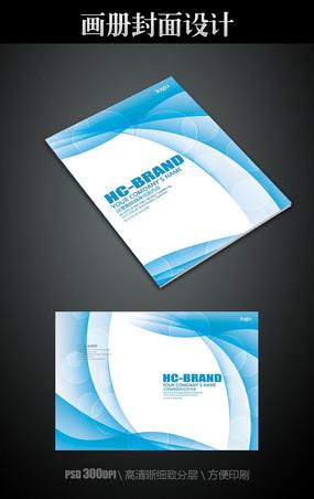 科技信息公司画册封面