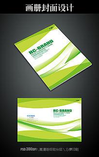 绿色环保科技封面模板