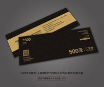 中式黑色代金券设计