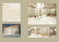 专卖店展示空间设计模型