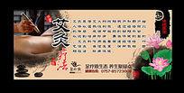 艾灸中医文化海报