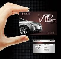 高档质感汽车4s店vip会员卡模板