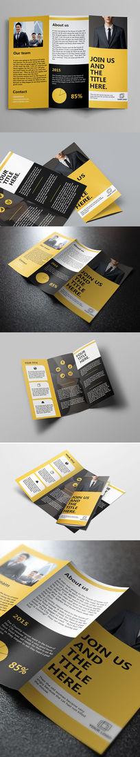黄色简洁公司宣传三折页设计