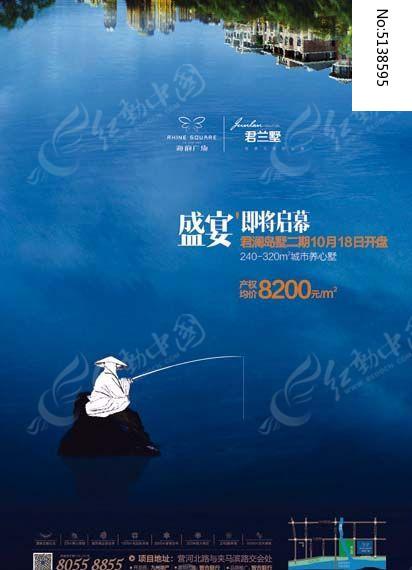 湖景报纸房地产别墅广告设计_海报设计/宣传单安徽别墅图片