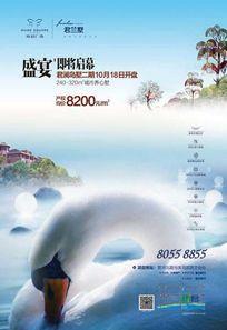 湖景房地产报纸广告设计